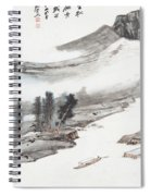 Ink And Wash Pine Spiral Notebook