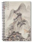 Ink Painting Landscape Spiral Notebook