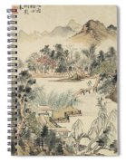 Ink Painting Mountain Wooden Bridge Spiral Notebook
