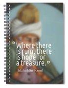 Inspirational Quotes - Motivational - 163 Spiral Notebook