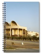 Isa Cultural Center - Manama Bahrain Spiral Notebook