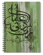 Islamic Calligraphy 77091 Spiral Notebook