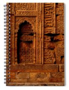 Temple Stone Wall Spiral Notebook