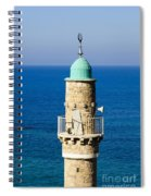 Jaffa, The Turret Of The El Baher Mosque Spiral Notebook