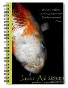Japan Aid 2011 . All Proceeds Go To Japan Earthquake And Tsunami Relief Aid Spiral Notebook
