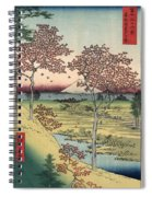 Japan: Maple Trees, 1858 Spiral Notebook