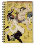 Japan: Sumo Wrestling Spiral Notebook