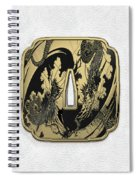 Japanese Katana Tsuba - Golden Twin Dragons On Black Steel Over White Leather Spiral Notebook
