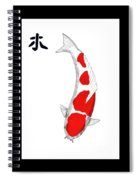 Japanese Koi Kohaku Feng Shui Wood Spiral Notebook