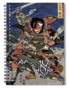 Japanese Samurai Spiral Notebook
