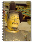 Japanese Warrior Spiral Notebook