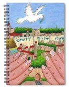 Jerusalem Image Spiral Notebook