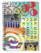 Jewish Life 1- Art By Linda Woods Spiral Notebook