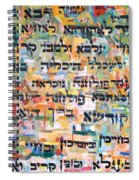 Kaddish After Finishing A Tractate Of Talmud Spiral Notebook