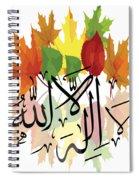 Kalimah Spiral Notebook