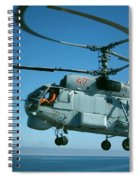 Kamov Ka-27 Spiral Notebook