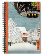 Kinryuzan Temple At Asakusa Spiral Notebook
