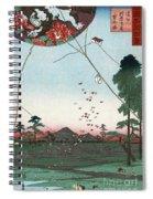 Kite Flying Spiral Notebook