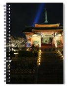 Kiyomizu-dera At Night Spiral Notebook