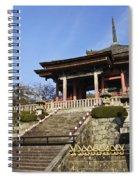 Kiyomizu-dera Spiral Notebook