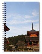 Kiyomizu-dera In Bloom Spiral Notebook