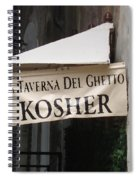 Kosher Spiral Notebook