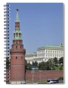 Kremlin Wall Panorama Spiral Notebook