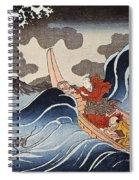 Kuniyoshi: Oban Print Spiral Notebook