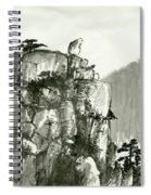 Landscape - 77 Spiral Notebook