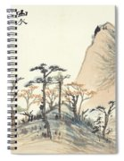 Landscape Album Spiral Notebook