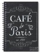 Le Petite Bistro 3 Spiral Notebook