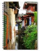 Lijiang Back Canal Spiral Notebook