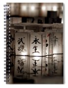 Lit Memories Spiral Notebook