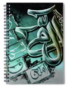 Lohe Qurani 04 Spiral Notebook