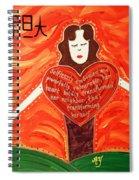 Lottie Moon Spiral Notebook