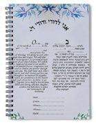 Love Birds Ketubah- Reformed Humanistic Version  Spiral Notebook