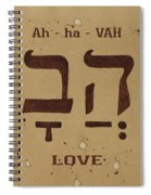 Love Word In Hebrew Typography Spiral Notebook
