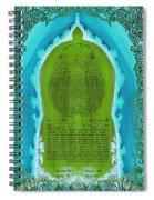 Magic Door Ketubah Spiral Notebook