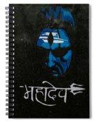 Mahadev Spiral Notebook