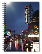 Main Street Kansas City Spiral Notebook