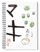 Maki Spiral Notebook