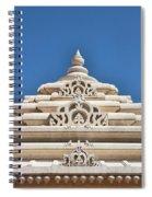 Mandir # 3 Spiral Notebook