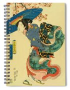March Cherry Blossom Viewing 1844 Spiral Notebook