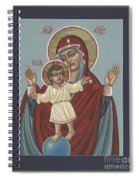 Mary, Mother Of Mercy - Dedicated To Pope Francis In This Year Of Mercy 289 Spiral Notebook