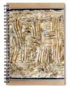 Mashed Potatoes With Mushrooms And Basil Spiral Notebook