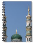 Masjid Darul-ibadah Dome And Minarets Dthcb0240 Spiral Notebook