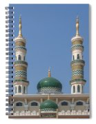 Masjid Darul-ibadah Domes And Minarets Dthcb0239 Spiral Notebook