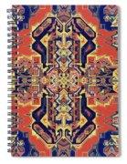 Meditation # 4 Spiral Notebook