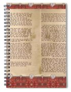 Meguilat Esther-esther Scroll The Whole Text Spiral Notebook