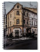Melting Snow Spiral Notebook
